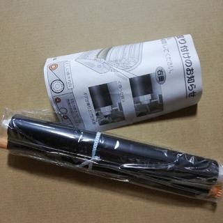 パナソニック(Panasonic)のPanasonic パーソナルファックス用インクフィルム2本セット箱なし(オフィス用品一般)