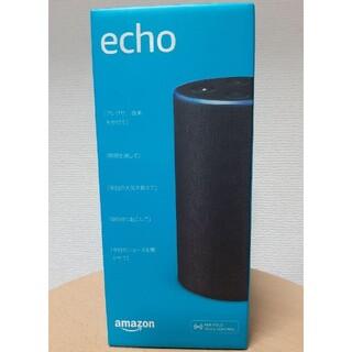 エコー(ECHO)のアマゾンエコー 第2世代 新品未開封 スマートスピーカー with Alexa(スピーカー)