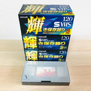 マクセル(maxell)の【新品】VHSビデオカセットテープ セット(その他)