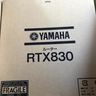 ヤマハ(ヤマハ)のYAMAHA RTX830 ギガアクセスVPNルーター 新品(PC周辺機器)