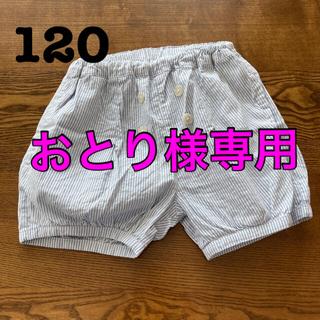 コンビミニ(Combi mini)のコンビミニ バルーンパンツ 120 ショートパンツ(パンツ/スパッツ)