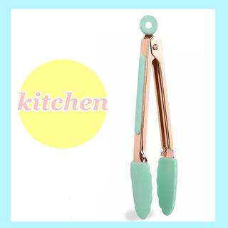 PARIS♡キッチン用品 トング✩⃛みずいろ(調理道具/製菓道具)