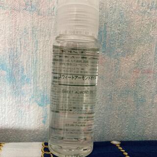 ムジルシリョウヒン(MUJI (無印良品))の無印 スィートアーモンドオイル50ml(フェイスオイル/バーム)