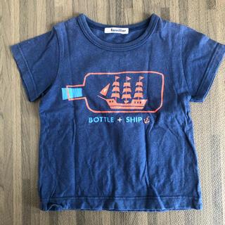 ファミリア(familiar)の【familiar】ヨット 半袖Tシャツ 100(Tシャツ/カットソー)