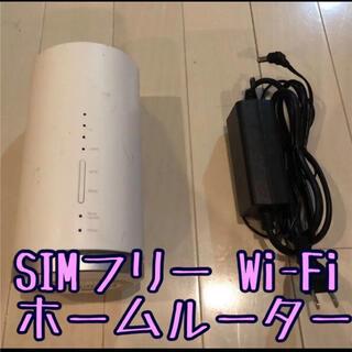 SIMフリー ホームwifiルーター   HOME L01s(PC周辺機器)