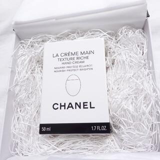 CHANEL - ■CHANEL ハンドクリーム 箱付き
