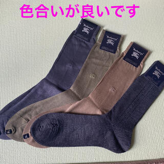 バーバリー(BURBERRY)の【新品】バーバリー メンズ靴下4足セット(ソックス)