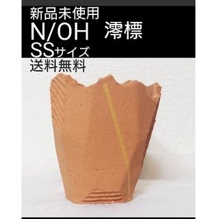 新品 N/OH SSサイズ 澪標 GOLD LINE 金ライン 鉢 ネオシホ 3(その他)
