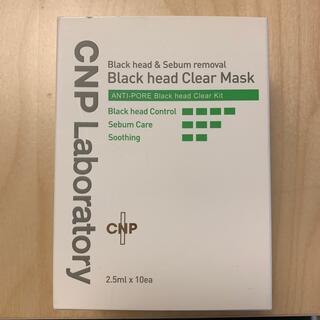 チャアンドパク(CNP)のCNP Black head Clear Mask(パック/フェイスマスク)