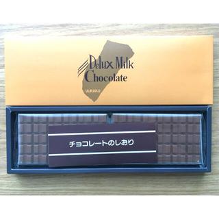 有楽製菓デラックスミルクチョコレート新品(菓子/デザート)