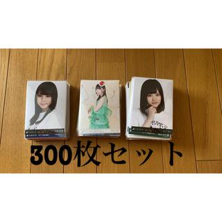 ノギザカフォーティーシックス(乃木坂46)の乃木坂 生写真 300セット(アイドルグッズ)