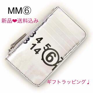 エムエムシックス(MM6)の新品❤︎ MM6 Maison Margiela マルジェラ フラグメントケース(財布)