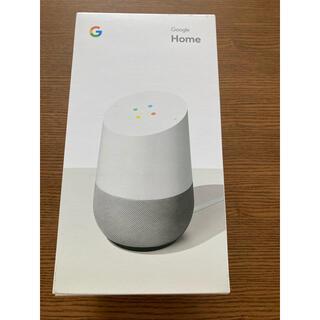グーグル(Google)のGoogleHome 新品・未開封(その他)