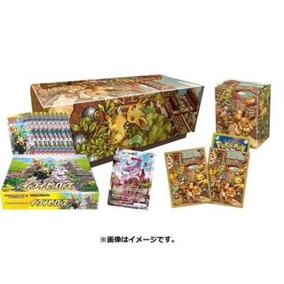 ポケモン(ポケモン)のpiyopiyo様専用 2セット(Box/デッキ/パック)