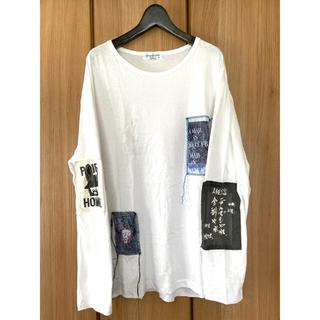 ヨウジヤマモト(Yohji Yamamoto)の【人気アイテム】Yohji Yamamoto 19ss ワッペンTシャツ(Tシャツ/カットソー(七分/長袖))