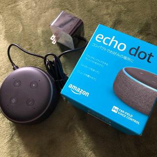 エコー(ECHO)のamazon  echo dot  新品 第3世代(スピーカー)