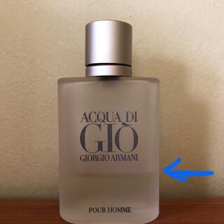 ジョルジオ アルマーニ GIO 50ml  ACQUA DI GIO