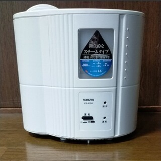 ヤマゼン(山善)のYAMAZEN KS-A254(W)2020年製 スチーム式加湿器 ホワイト 山(加湿器/除湿機)