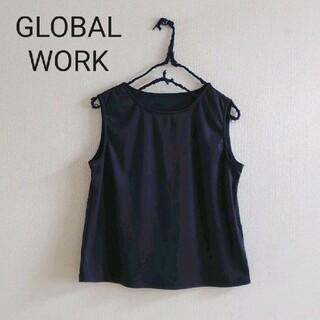 グローバルワーク(GLOBAL WORK)の☆未使用☆ GLOBAL WORK グローバルワーク タンクトップ(タンクトップ)
