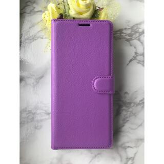 シンプルレザー手帳型ケースXperia 1 パープル 紫