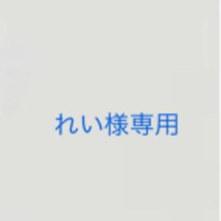 ファミリア(familiar)の新品 ファミリア  おぼろタオル 非売品(タオル/バス用品)