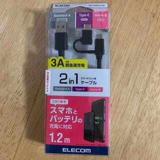 エレコム(ELECOM)の2in1スマートフォン用USBケーブル(バッテリー/充電器)