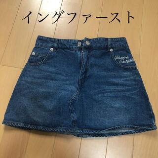 イングファースト(INGNI First)の130cm 台形スカート(スカート)