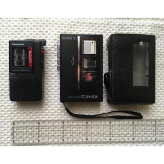 パナソニック(Panasonic)のPanasonic RN-125 、SONY TCM-6DX  2台セット(その他)