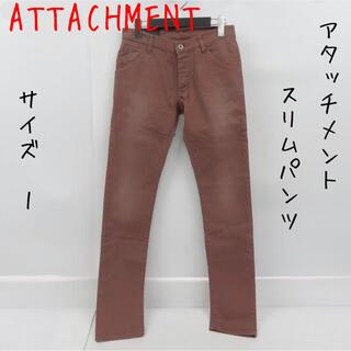 ATTACHIMENT - ATTACHMENT/アタッチメント ボタンフライ スリムパンツ/size:1