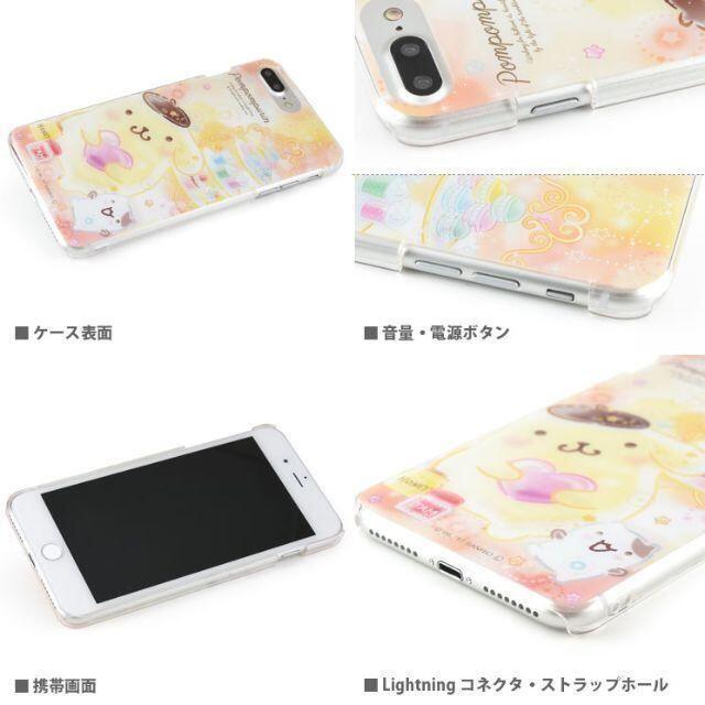 ポムポムプリン(ポムポムプリン)のポムポムプリン iPhone8P/7Plus スマホケース SAN678A スマホ/家電/カメラのスマホアクセサリー(iPhoneケース)の商品写真