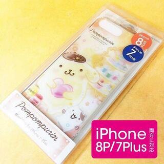 ポムポムプリン - ポムポムプリン iPhone8P/7Plus スマホケース SAN678A