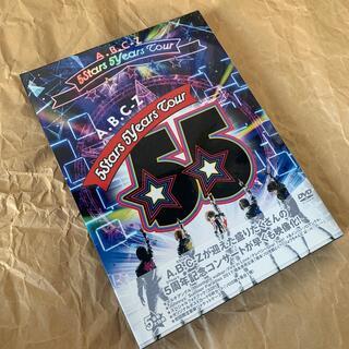 エービーシーズィー(A.B.C.-Z)のA.B.C-Z 5Stars 5Years Tour(DVD初回限定盤) DVD(ミュージック)