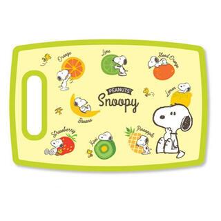 スヌーピー(SNOOPY)のSNOOPY カッティングボード フルーツ(調理道具/製菓道具)