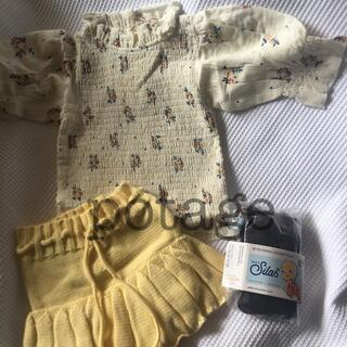 キャラメルベビー&チャイルド(Caramel baby&child )の専用(ブラウス)