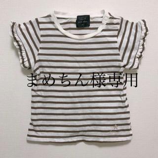 petit main - プティマイン  petit main 女の子 ベビーTシャツ ボーダー 80