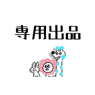 【専用】白15(パック/フェイスマスク)