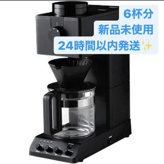 ツインバード(TWINBIRD)の【新品未開封】ツインバード TWINBIRD コーヒーメーカー CM-D465B(コーヒーメーカー)