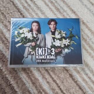 KinKi Kids - 【新品・未開封品】KinKi Kids デビュー20周年記念 FC限定DVD