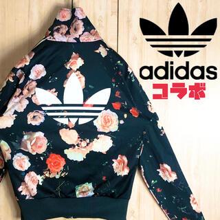 アディダス(adidas)のadidas アディダス トラック ジャケット ジャージ 花柄 フローラル 美品(ブルゾン)