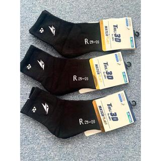 ヨネックス(YONEX)の新品 YONEX ヨネックス ソックス 靴下 25cm28m 黒 3足(ソックス)