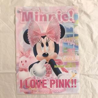 ディズニー(Disney)のミニー クリアファイル(クリアファイル)