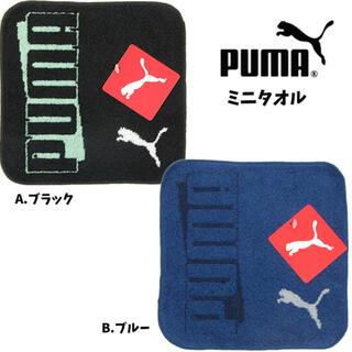 プーマ(PUMA)のプーマ タオルハンカチ ミニタオル(ハンカチ/ポケットチーフ)