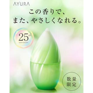 アユーラ(AYURA)のAYURA メディテーションパルファンドトワレ(香水(女性用))