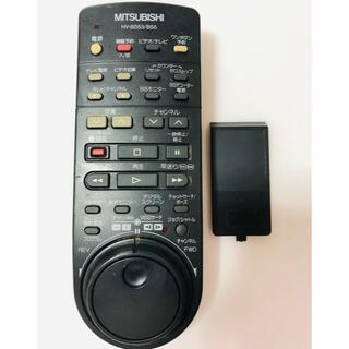 ミツビシ(三菱)のMITSUBISHI  HV-BS53/BS5 VHSビデオリモコン(その他)