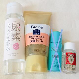イシザワケンキュウジョ(石澤研究所)のBiore 石澤研究所 ORBIS 美人ぬか 洗顔&化粧水セット(化粧水/ローション)