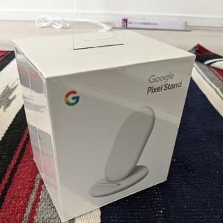グーグル(Google)のGoogle pixel stand ワイヤレス充電器(バッテリー/充電器)