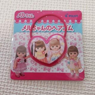 メルちゃんのヘアゴム(ピンク)