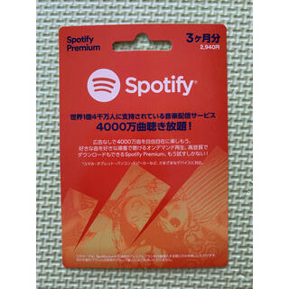 Spotify Premium 3ヵ月分(その他)
