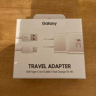 ギャラクシー(Galaxy)の【新品未開封】GALAXY 純正充電器 トラベルアダプター(バッテリー/充電器)