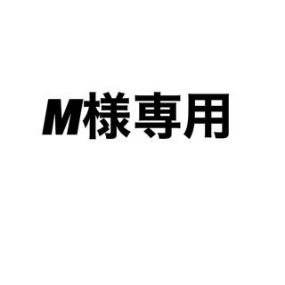 SHISEIDO (資生堂) - 資生堂 ホワイトルーセントブライトニング ジェルクリーム